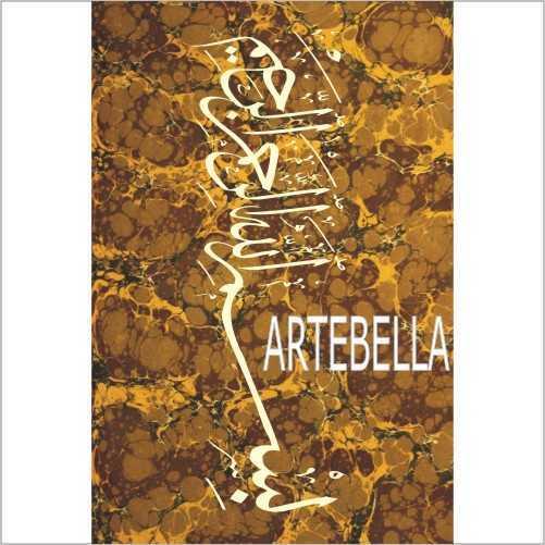 artebella 1503v klasik kolay transferacik zeminde uygulanir 23x34cm 596407 78 B