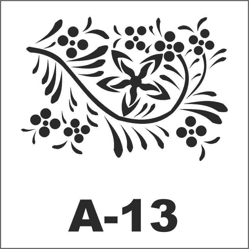 artebella a 13 stencil a serisi 18x18 cm 596179 20 B -Artebella Art & Craft Hobi ve Sanat Ürünleri