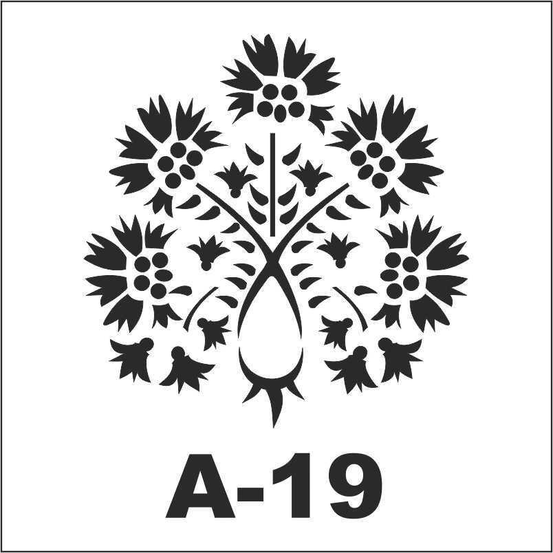 artebella a 19 stencil a serisi 18x18 cm 596187 26 B