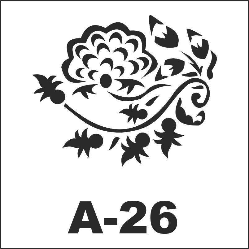 artebella a 26 stencil a serisi 18x18 cm 596193 31 B