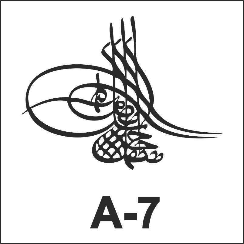 artebella a 7 stencil 609807 33 B