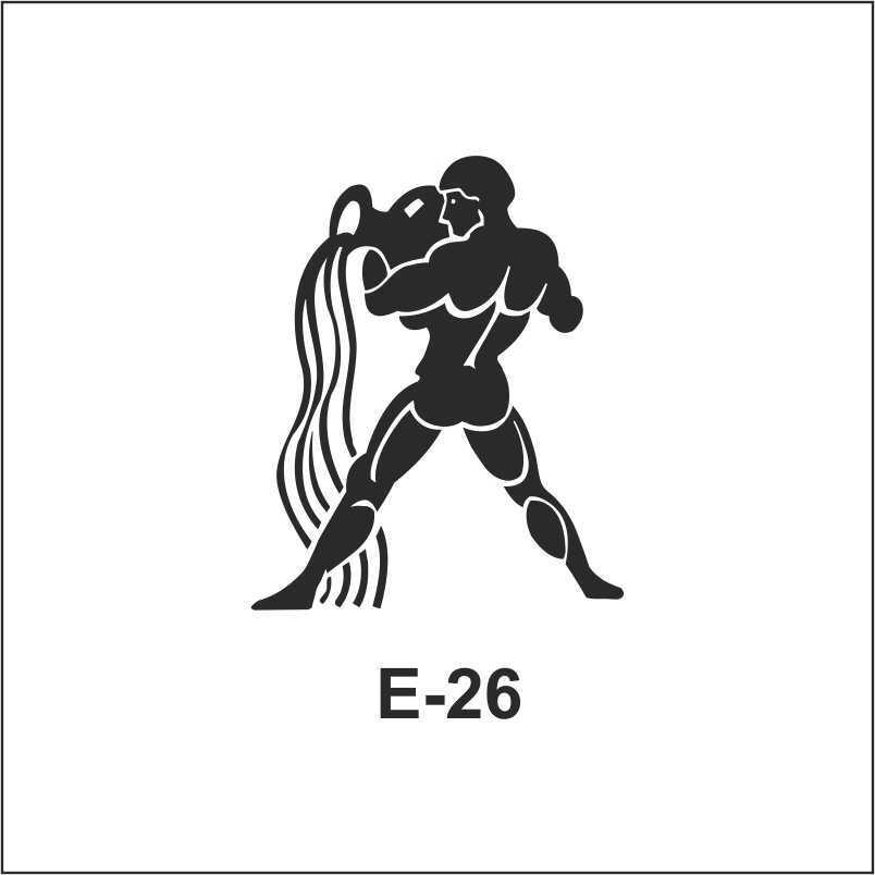 artebella e serisi stenciller e 26 602321 70 B