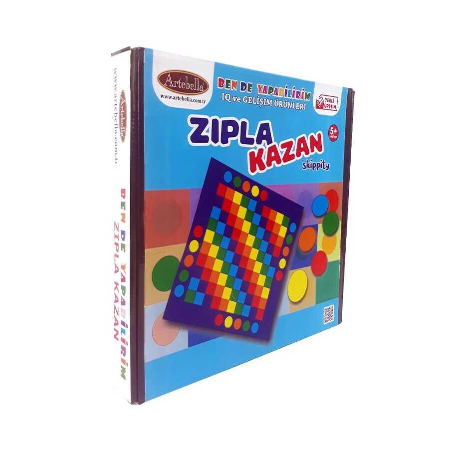 azoyn017 zipla kazan skippity 16337 598306 15 B