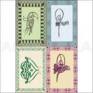 extra buyuk kolay transfer 1630 v 596671 19 B -Artebella Art & Craft Hobi ve Sanat Ürünleri