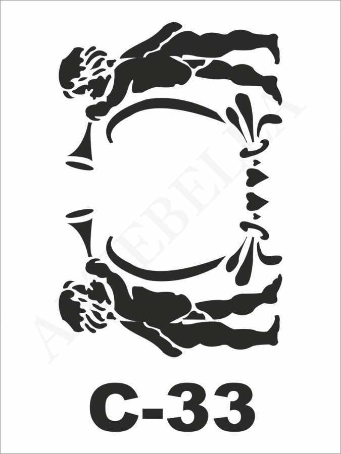 u26626artebella c 33 stencil c serisi 15x20 cm c serisi stenciller 15x20 artebellahtm 602273 26 B -Artebella Art & Craft Hobi ve Sanat Ürünleri